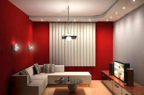 Подбор цвета для  маленькой квартиры