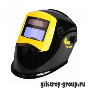 Сварочная маска-хамелеон Кентавр СМ-251