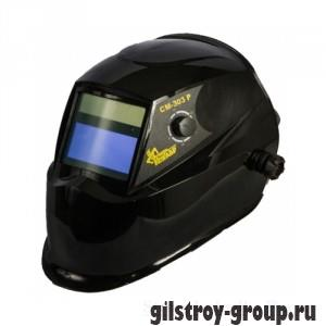 Сварочная маска-хамелеон Кентавр СМ-303Р