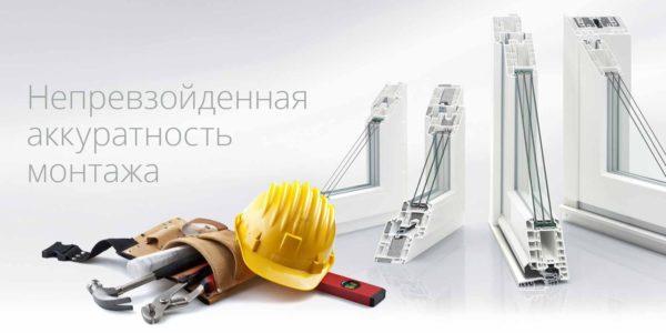 Где лучше заказать пластиковые окна в Перми?